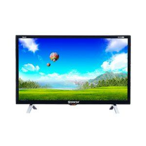 Product Led 24inch copy