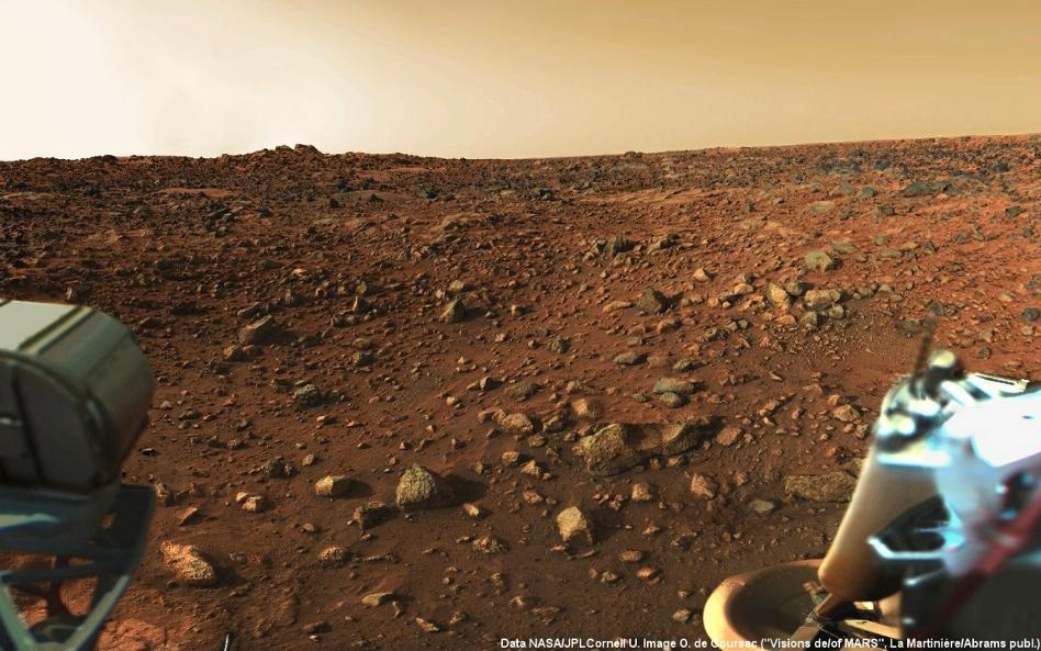 Марс домашних условиях рецепт фото