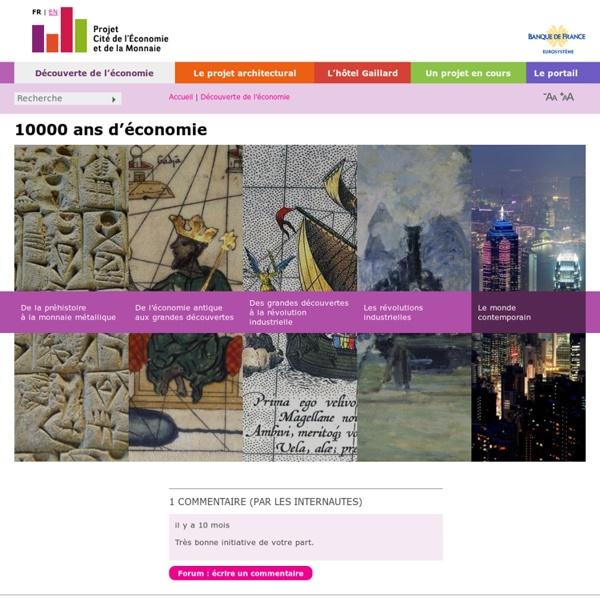 10000 ans d'économie