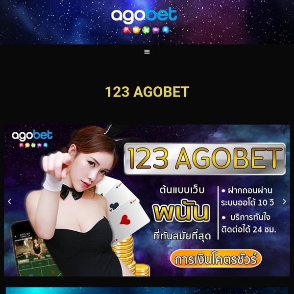 123 AGOBET - AGOBET เว็บพนันออนไลน์ดีที่สุด 123 AGOBET