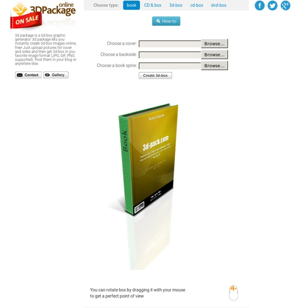 3D-box maker » 3d-box & package on-line for free - موزيلا فَيَرفُكس