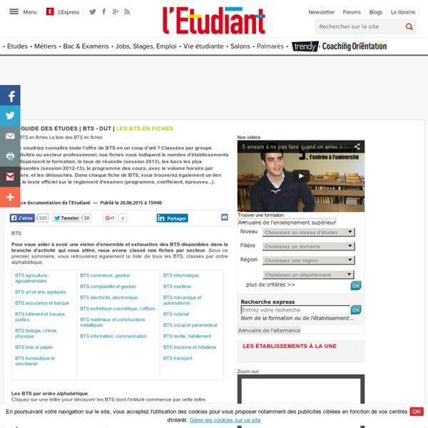 500 BTS en fiches sur letudiant.fr