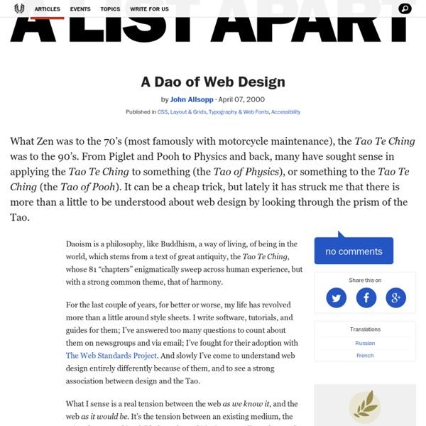 A Dao of Web Design