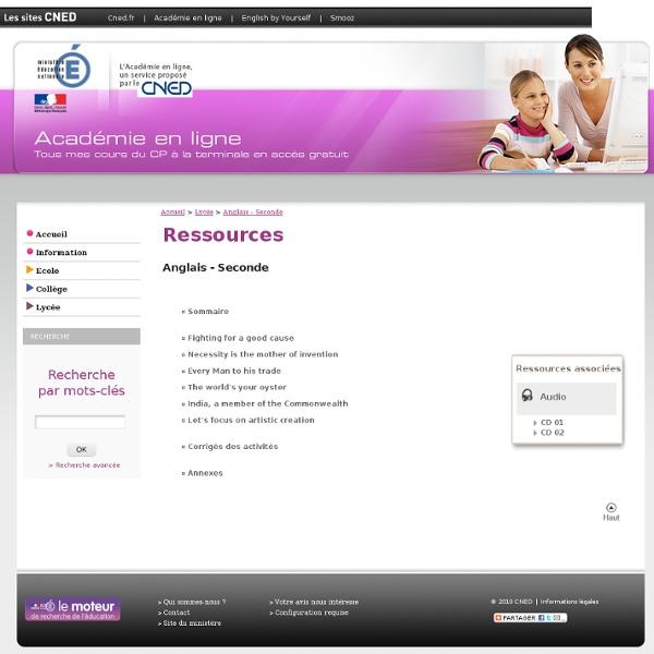 Cours de grec moderne en ligne gratuit 28 images grec for Cours de decoration interieur en ligne gratuit