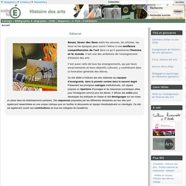 Site pédagogique_histoire_des_arts_Académie de Paris - Accueil