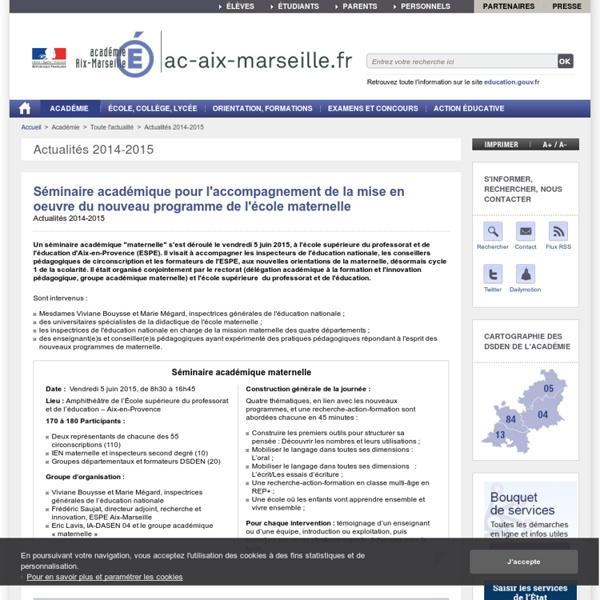 Séminaire académique maternelle - ac-aix-marseille.fr