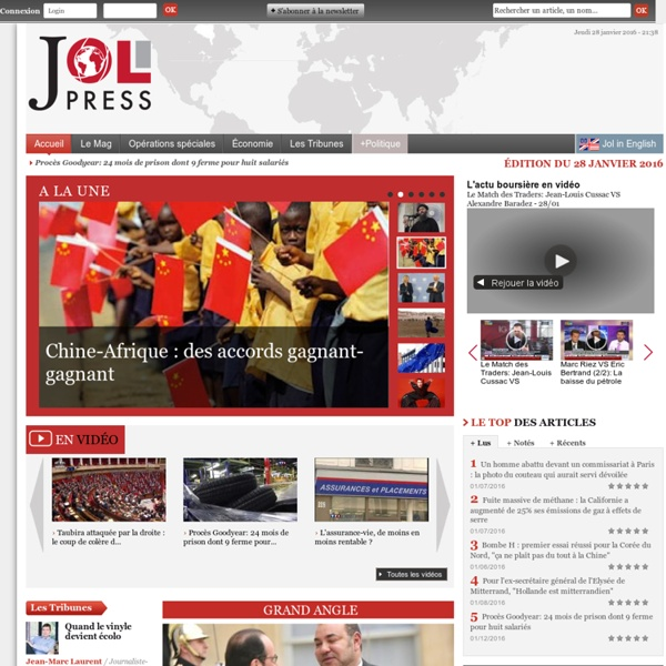 JOL Journalism Online Press