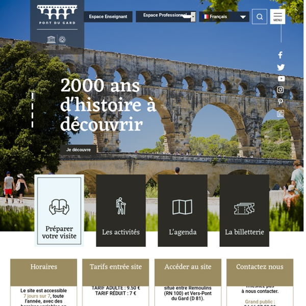 Site Internet Officiel du Site du Pont du Gard