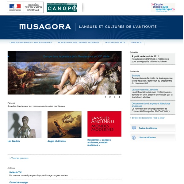 Accueil - Musagora - Centre National de Documentation Pédagogique