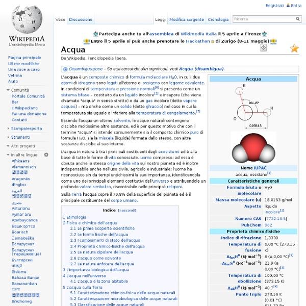 Acqua(wikipedia)