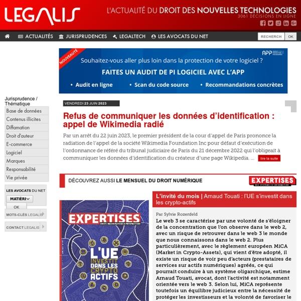L'actualité du droit des nouvelles technologies