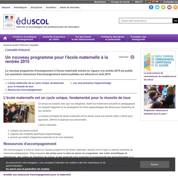 Actualités - Nouveau programme pour l'école maternelle, rentrée 2015