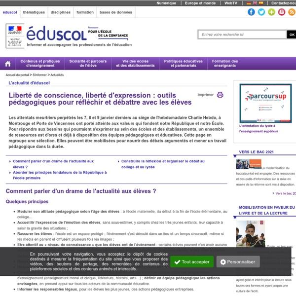 Actualités - Liberté de conscience, liberté d'expression : outils pédagogiques pour réfléchir avec les élèves