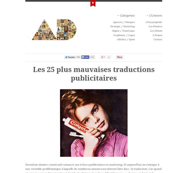 The Advertising Times: Les 25 plus mauvaises traductions publicitaires