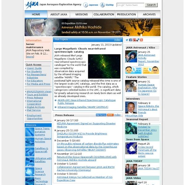 Japan Aerospace Exploration Agency
