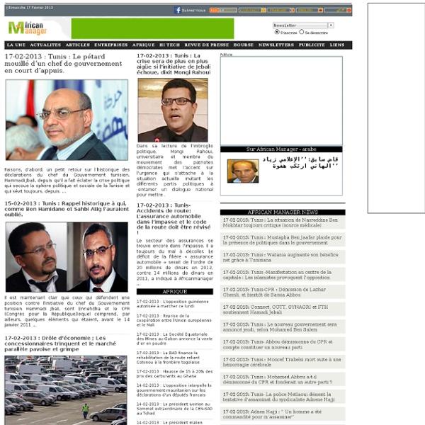 Importantes estimations d'hydrocarbures non conventionnels en Algérie