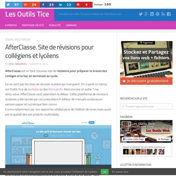 AfterClasse. Site de révisions pour collégiens et lycéens