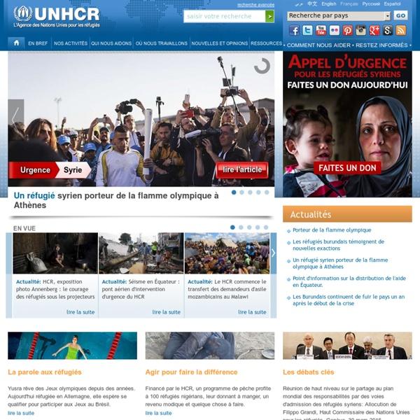L'Agence des Nations Unies pour les réfugiés