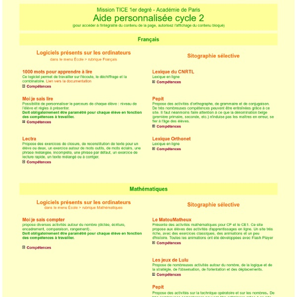 Aide personnalisée cycle 2