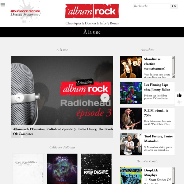 Albumrock.net