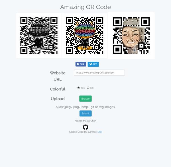 可以用GIF 製做會動的 QR Code, 網頁版, 輸出免費