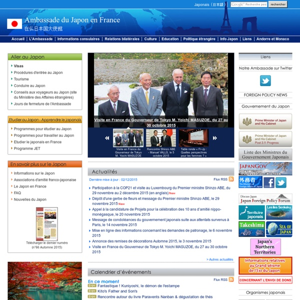 Ambassade du Japon en France