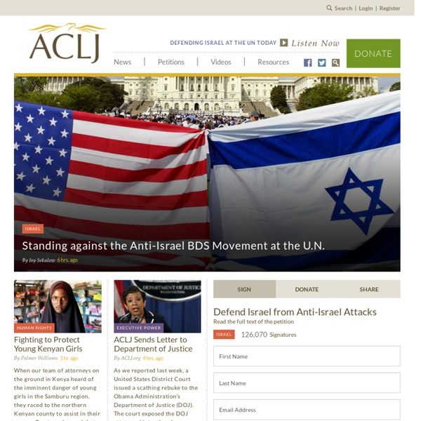American Center for Law and Justice ACLJ