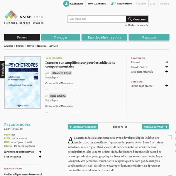 Ressource 4: Internet: un amplificateur pour les addictions comportementales