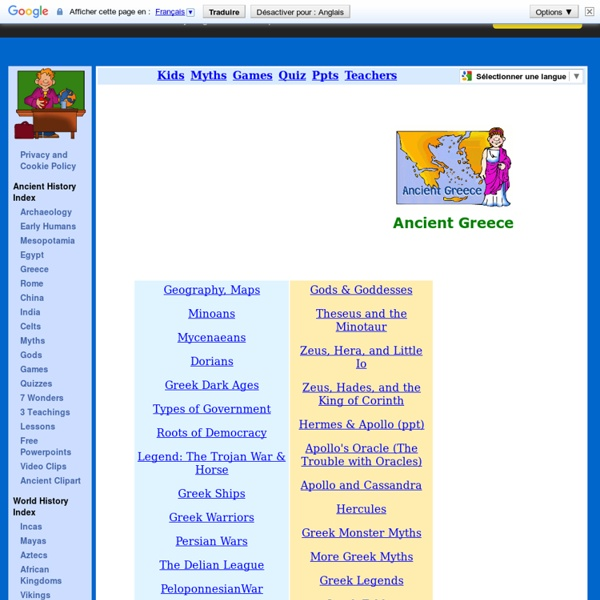 Ancient Greece for Kids and Teachers - Ancient Greece for