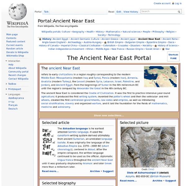Portal:Ancient Near East
