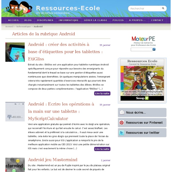Android - Ressources-Ecole