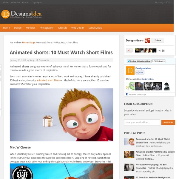 Animated shorts: 10 Must Watch Short Films