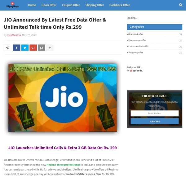 JIO Announced By Latest Free Data Offer & Unlimited Talk time Only Rs.299