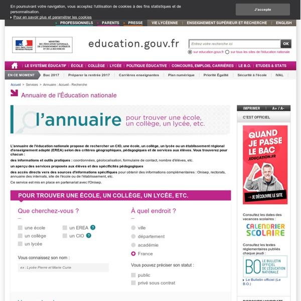 Annuaire de l'Éducation nationale
