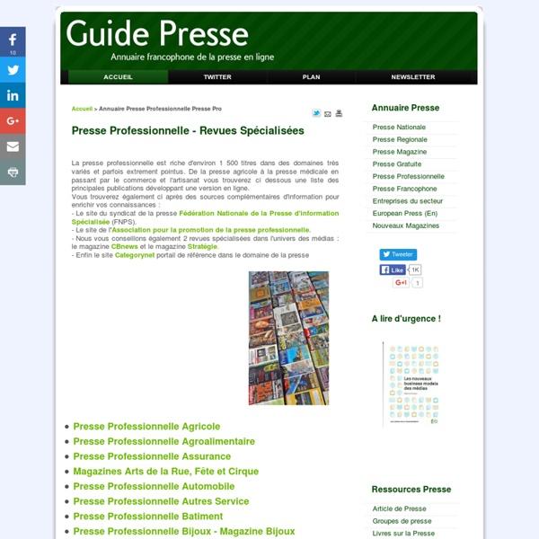 Annuaire Presse Professionnelle