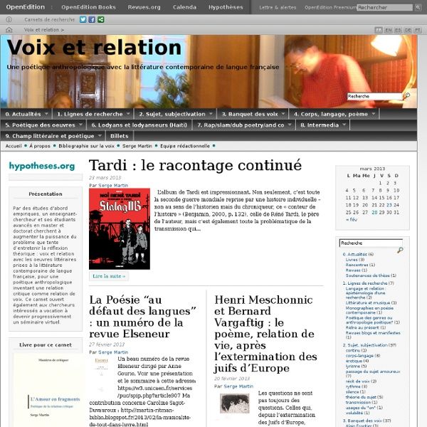 Une poétique anthropologique avec la littérature contemporaine de langue française