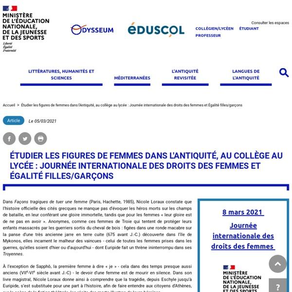 Étudier les figures de femmes dans l'Antiquité, au collège au lycée : Journée internationale des droits des femmes et Égalité filles/garçons