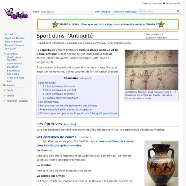 Sport dans l'Antiquité