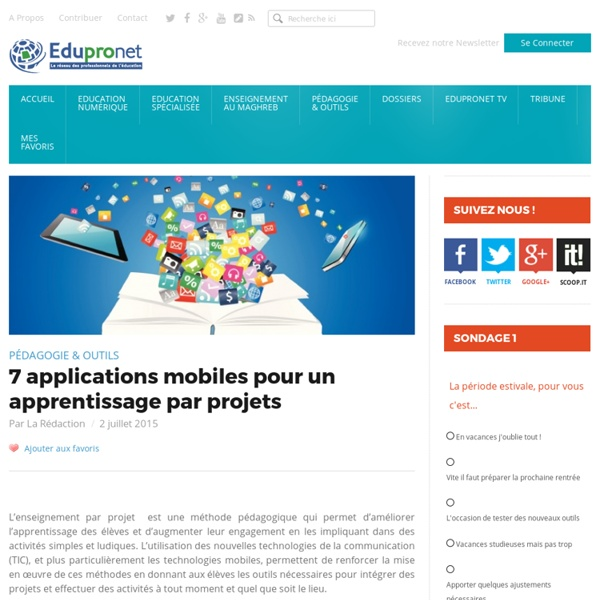 7 applications mobiles pour un apprentissage par projets