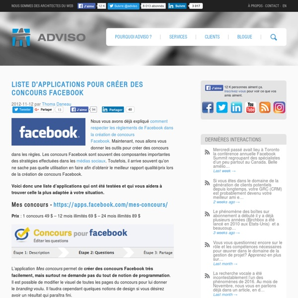 Liste d'applications pour créer des concours Facebook