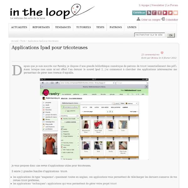 Applications Ipad pour tricoteuses