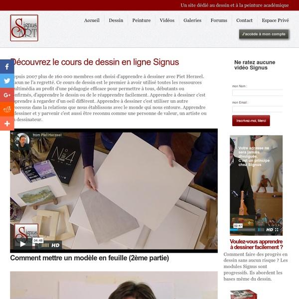 Apprenez dessiner facilement le cours signus pearltrees for Cours d architecture en ligne