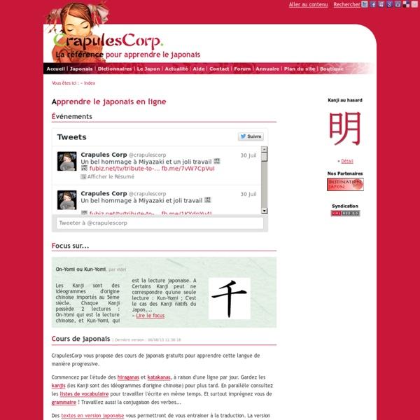 Cours de japonais - Dictionnaire français japonais