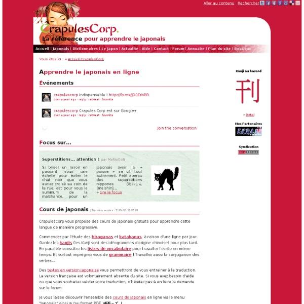 Crapules Corp