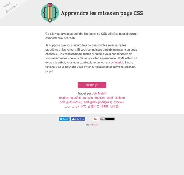 Apprendre les mises en page CSS