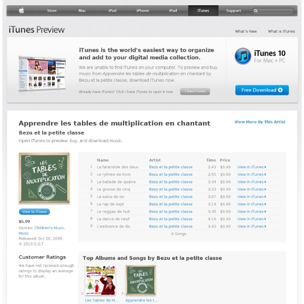 Music - Apprendre les tables de multiplication en chantant by Bezu et la petite classe