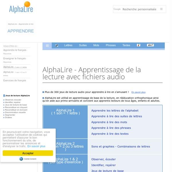 Apprentissage de la lecture - Cours de lecture gratuit AlphaLire