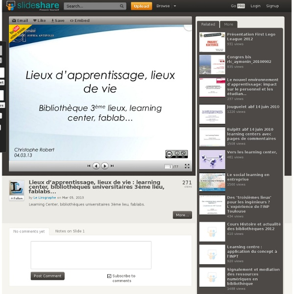 AB 1 - Lieux d'apprentissage, lieux de vie : learning center, bibliothèque...
