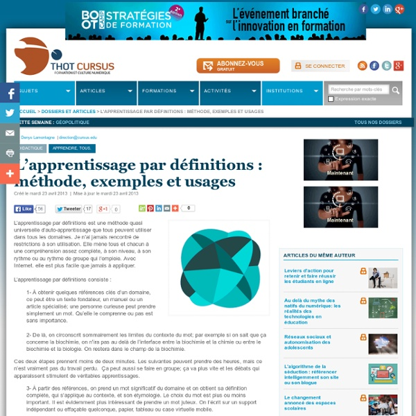 L'apprentissage par définitions : méthode, exemples et usages