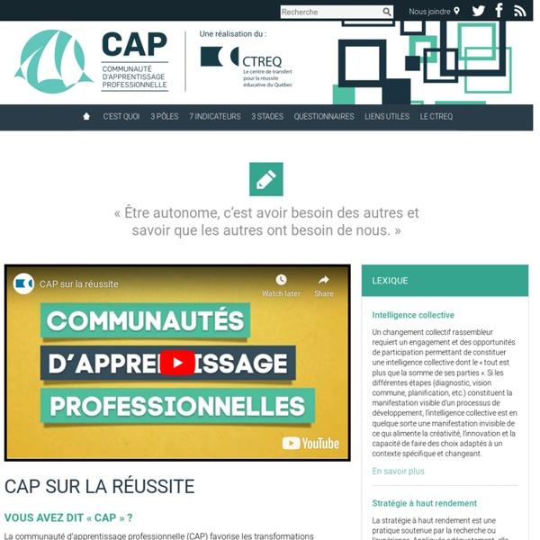 SITE + RSS CAP [Communauté d'apprentissage professionnel]